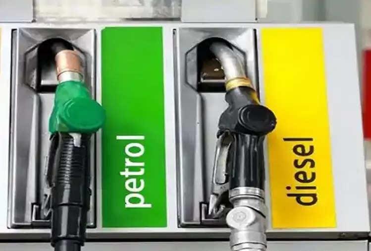 Rajasthan Petrol-Diesel Price 24 August 2021: Petrol-Diesel became cheaper!