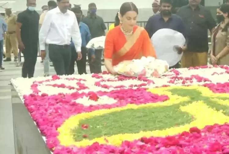 Tamil Nadu : Kangana Ranaut arrives in Chennai ahead of 'Thalaivi' release, pays tribute to Jayalalithaa