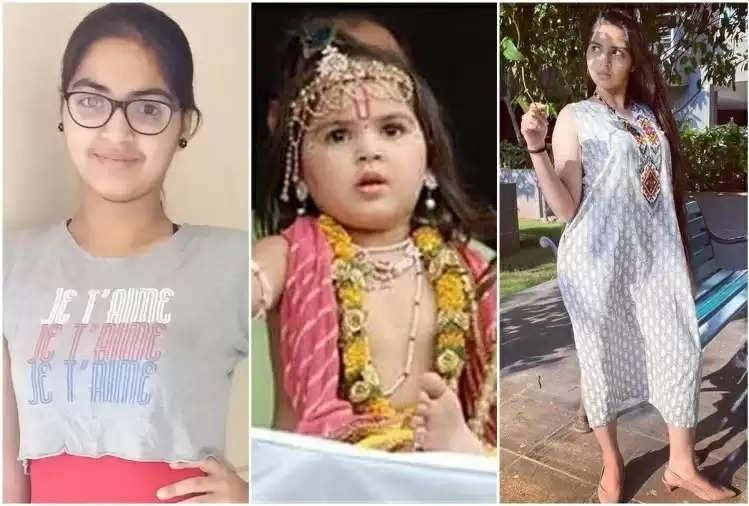 Janmashtami 2021 : In 'Jai Shri Krishna', the girl played the character of 'Kanha', now she has become so big