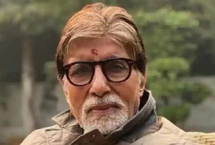 Parineeti Chopra will be seen opposite Amitabh Bachchan in this film
