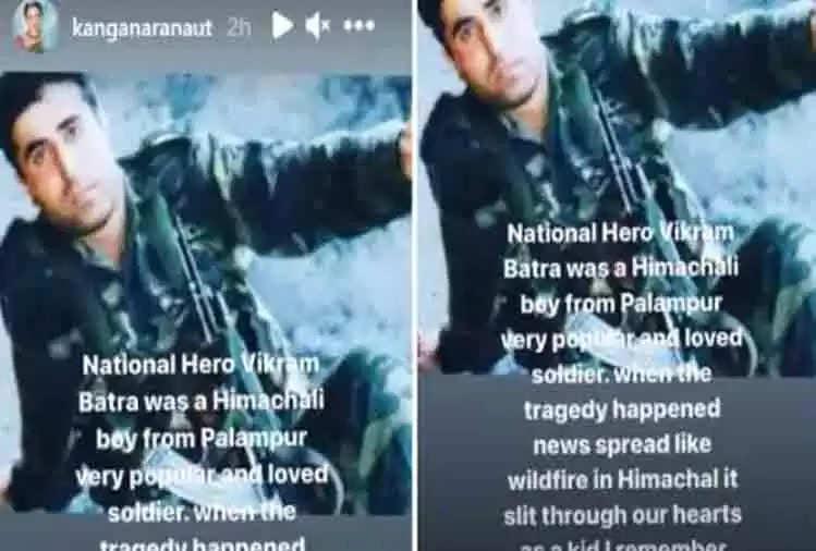 Karan Johar's co-production film 'Sher Shah' won Kangana Ranaut's heart!