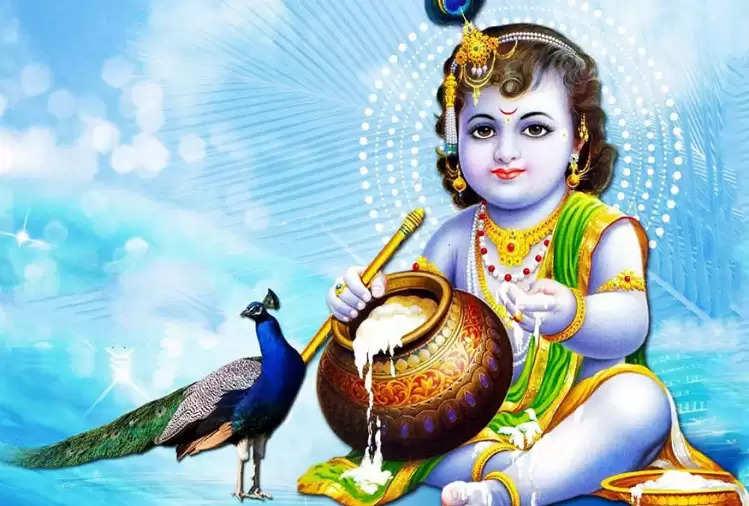Janmashtami 2021: Follow these measures to please Shri Krishna on Janmashtami!