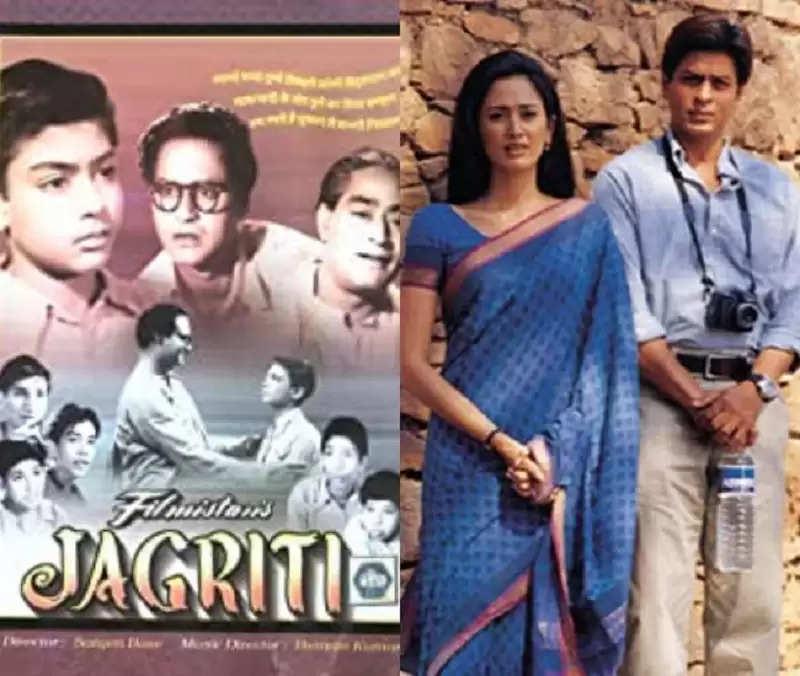 Teachers Day 2021: These Bollywood films teach to respect the teacher, cinema has shown many forms of teacher