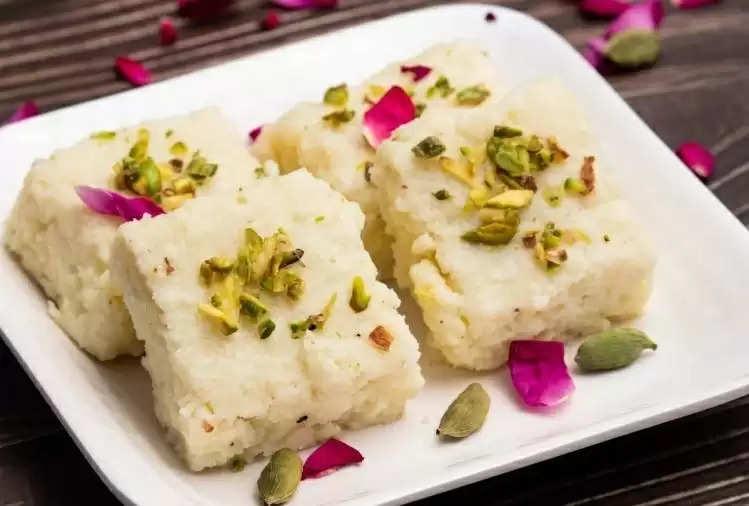 Raksha Bandhan 2021 : Make brother's mouth sweet with this Rakhi Malai Barfi, it will be ready at home instantly