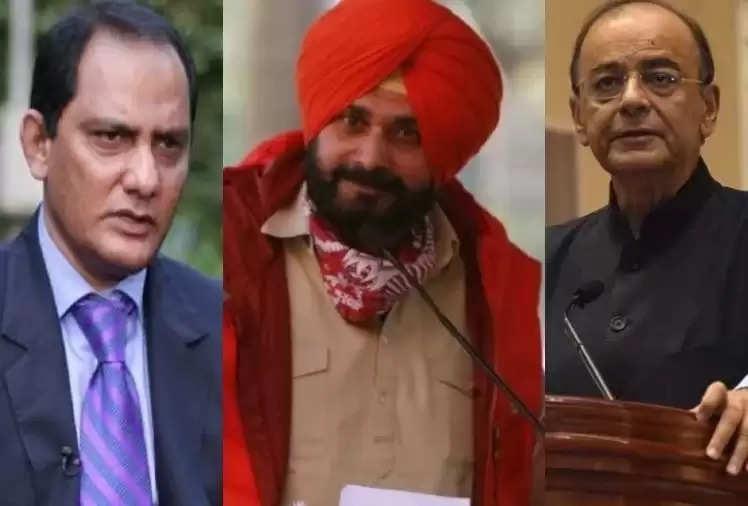 Mohammad Azharuddin, Navjot Sidhu and Arun Jaitley. - Photo
