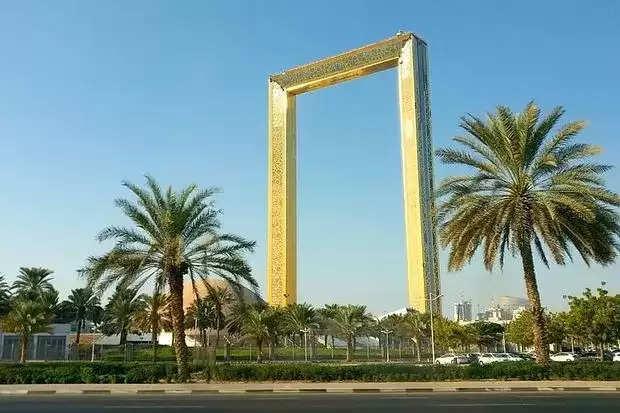 Largest Photo Frame