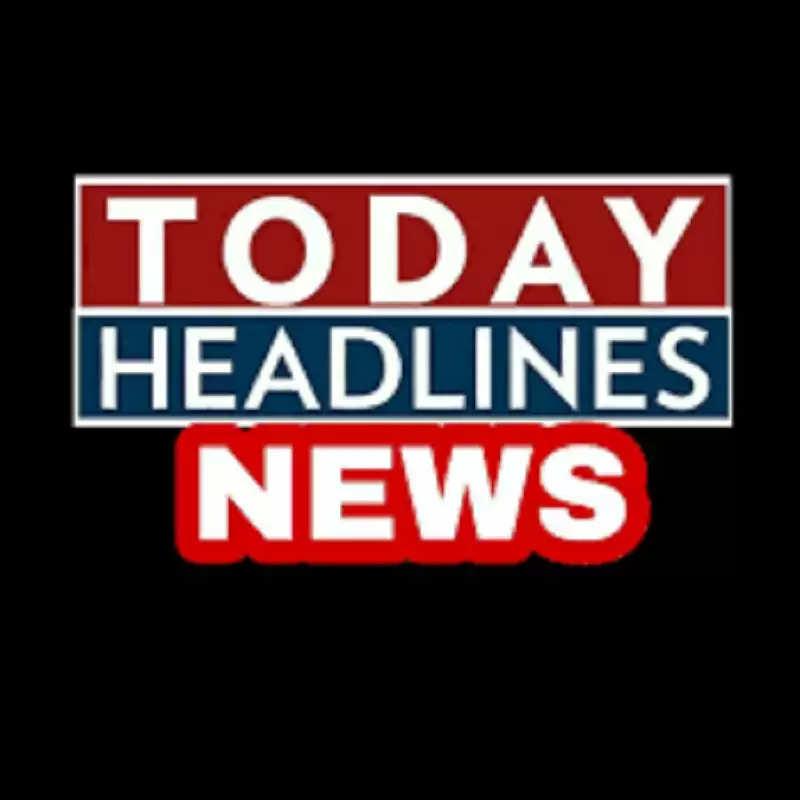 Today Headline