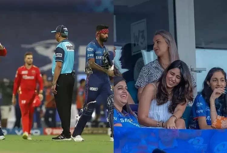 Mumbai Indians vs Punjab Kings - Photo: social media