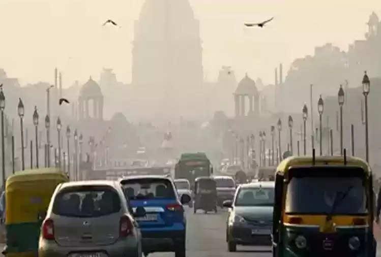 air problem