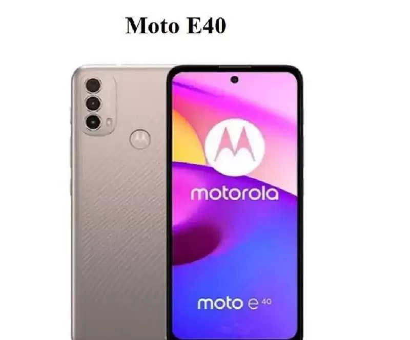 MOTO E40